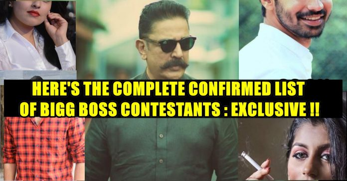 Here's The Complete Confirmed List Of BIGG BOSS – 2 !! : SHOCKING