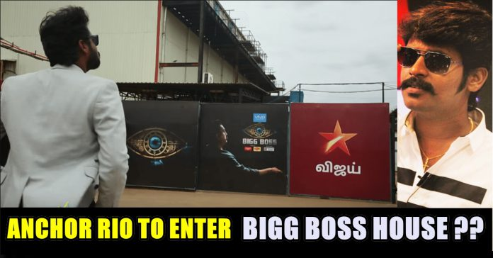 Rio To Feature In Bigg Boss Current Season ?? : Watch Video