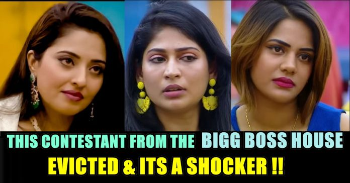 Today's OFFICIAL Elimination Of BIGG BOSS Leaked & Its A