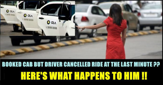 OLA & Uber Drivers Will Be Fined Rs 25,000 Hereafter If They Do This