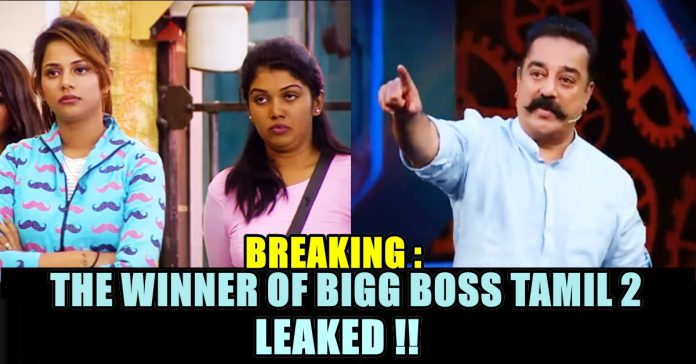 MEGA UPDATE : BIGG BOSS Winner Leaked & You Will Be Shocked