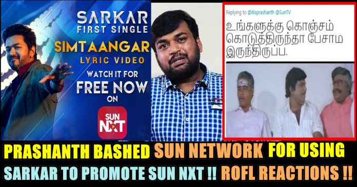 """Reviewer Prashanth Bashed Sun Network For Using """"Sarkar"""" Movie To"""