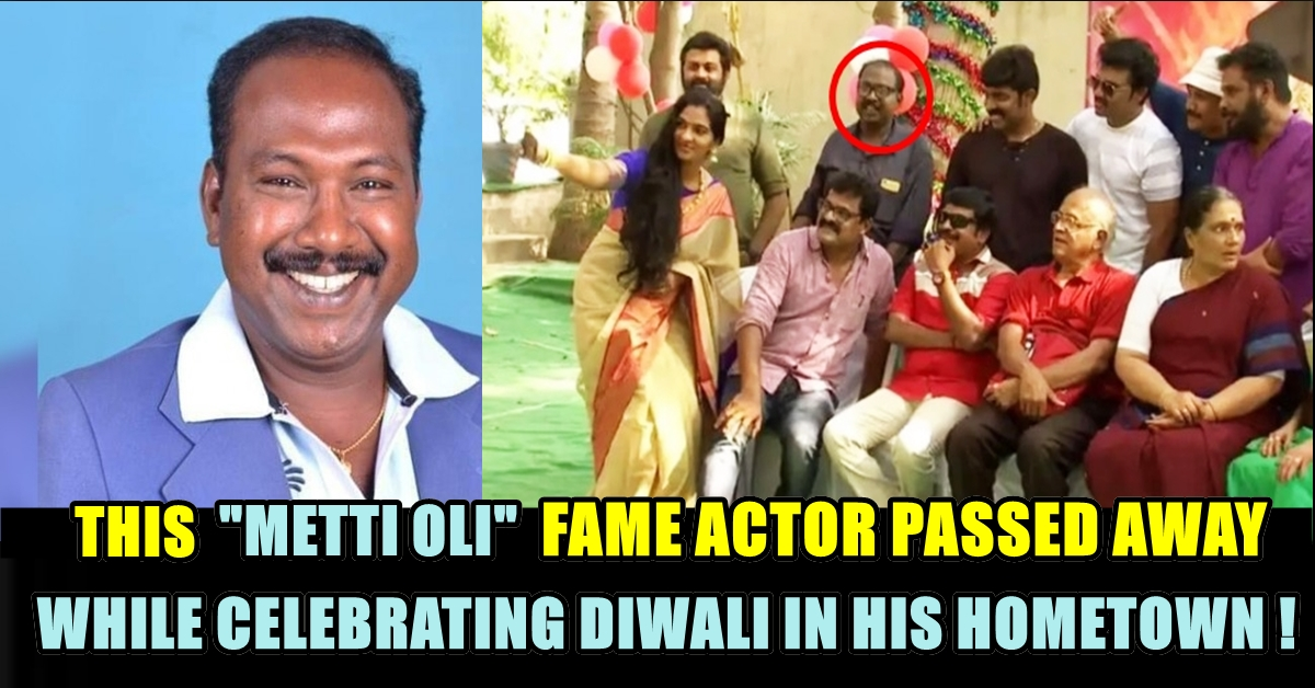 went hometown to celebrate diwali this popular serial actor passed