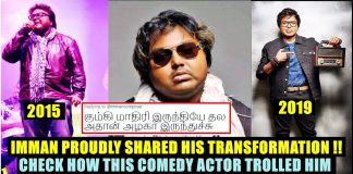 Imman's Transformation Trolled