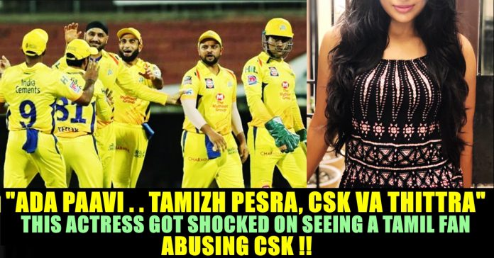 This Cricket Fan From Tamilnadu Abused Chennai Super Kings