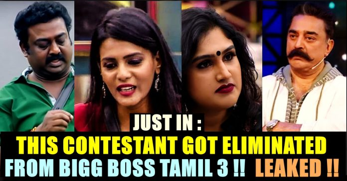 BIGG BOSS TAMIL SEASON 3's Evicted Contestant For This Week Leaked