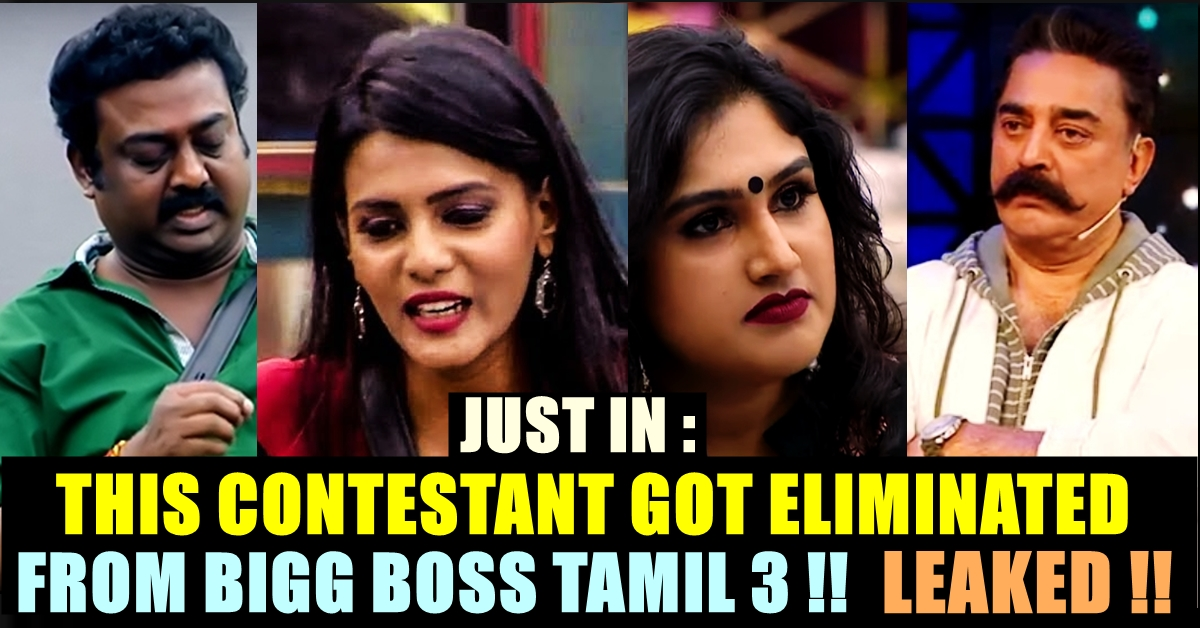 BIGG BOSS TAMIL SEASON 3's Evicted Contestant For This Week