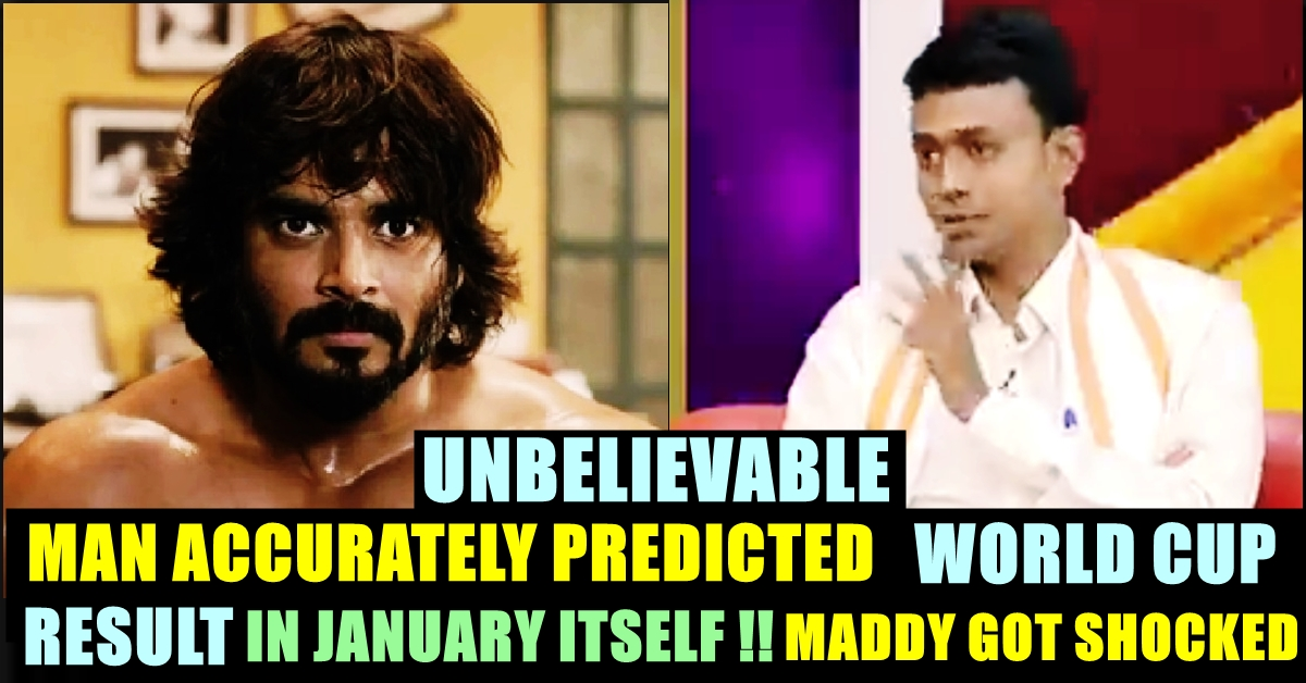 Tamil Astrologer Accurately Predicted World Cup Result !! Internet