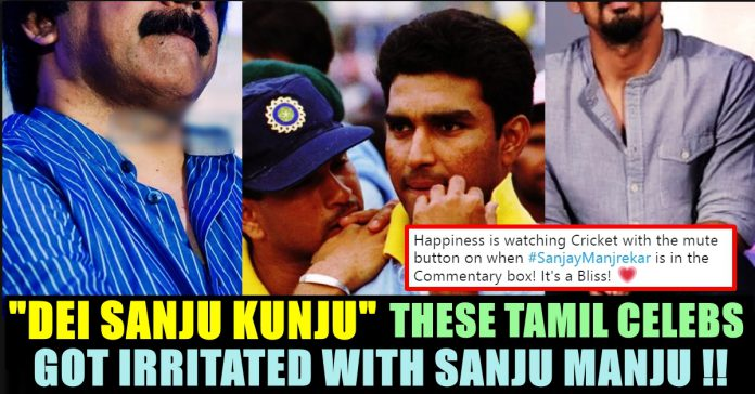 These Tamil Celebrities Hilariously Trolled Sanjay Manjrekar For His