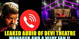 Devi theatre