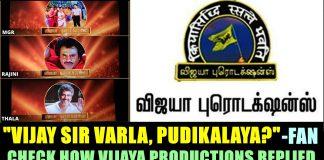 Vijaya productions