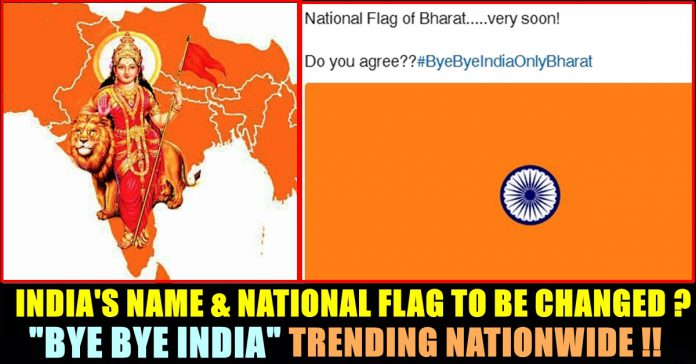 India To Be Renamed Bye Bye India Trending Chennai Memes