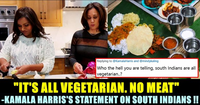 Video Of Kamala Harris Claiming All South Indians As Vegetarians Is Trending Chennai Memes